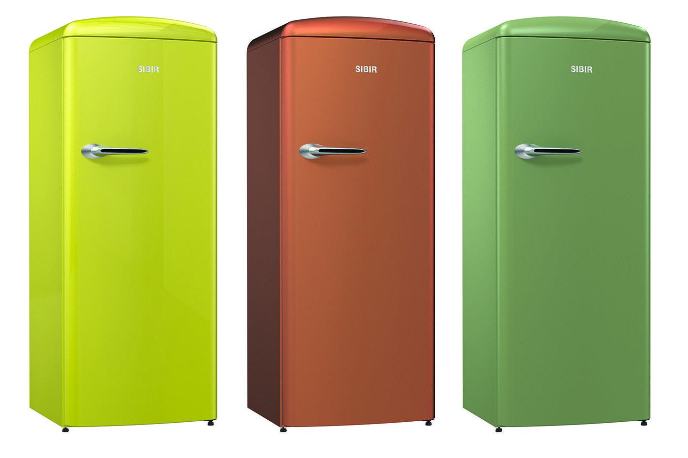 Retro Kühlschrank Wien : Retro artikel küche. hakenleiste küche ikea spritzschutz wien